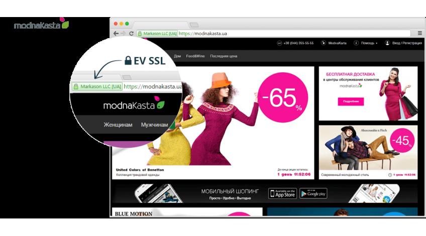 Для чего нужно купить SSL-сертификат?
