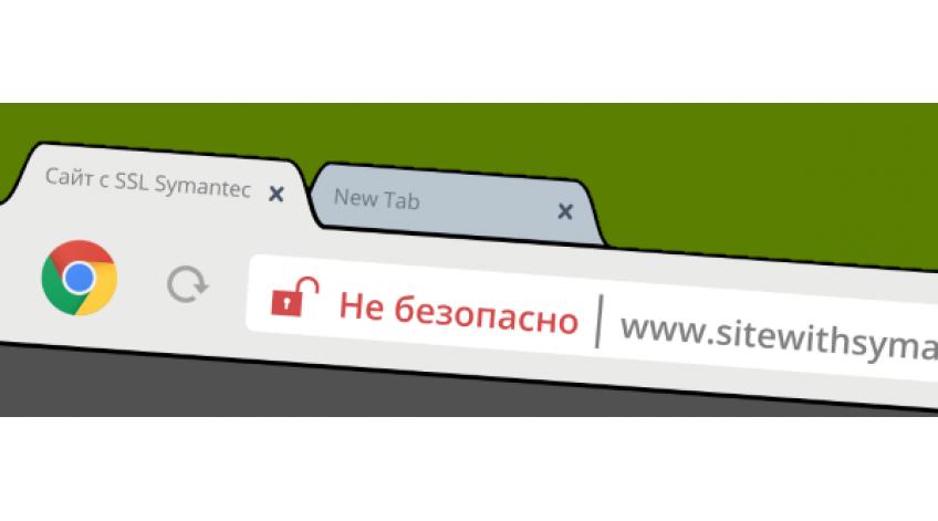 Google будет называть ненадежными все сайты без SSL с июля 2018