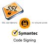Symantec Code Signing SSL