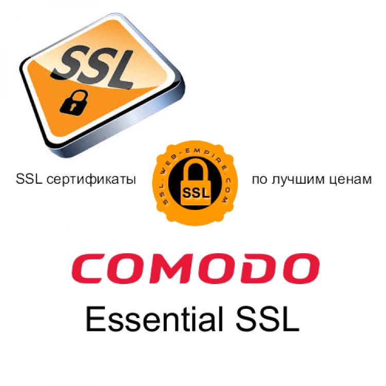Comodo Essential Ssl Comodo Essential Ssl