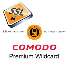 Comodo Premium Wildcard SSL