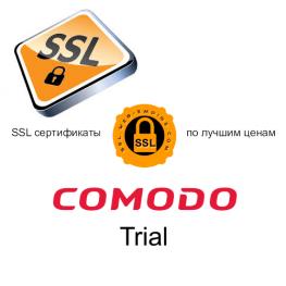 Comodo Trial SSL