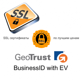 GeoTrust True BusinessID with EV Certificate