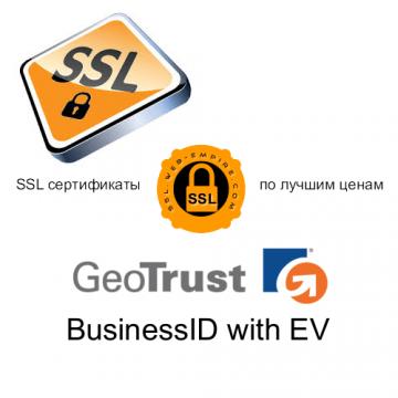 GeoTrust True BusinessID with EV Certificate