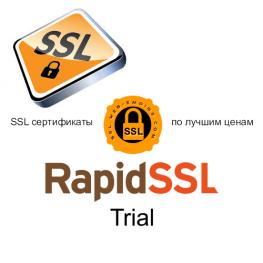 RapidSSL Trial