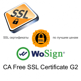 Wosign SSL Freel