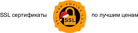 SSL.Web-Empire.Com