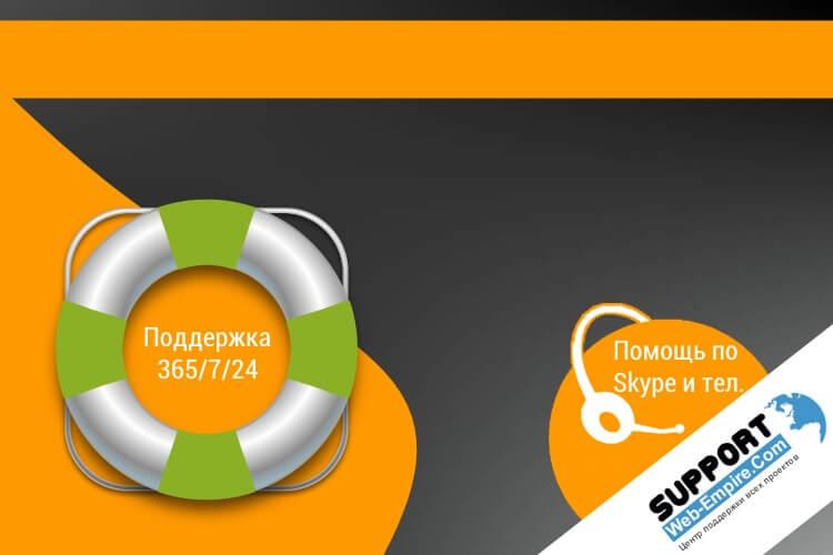 ssl-slaid-3